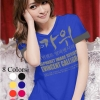 เสื้อยืดแฟชั่น แขนเบิ้ล ลายปาจิงโกะ สีน้ำเงิน (Size M : 35 นิ้ว)