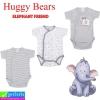 ชุด เด็กอ่อน Huggy Bears Elephant friend เซ็ท 3 ตัว ราคา 210 บาท ปกติ 630 บาท