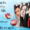 เคสพิมพ์ภาพ iphone5S silicone