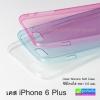 เคส iPhone 6 Plus ซิลิโคนใส หนา 0.6 mm. ลดเหลือ 39 บาท ปกติ 180 บาท