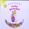เซนโดริ ยูวี เบบี้ พาวเดอร์ Zendori UV Baby Powder