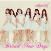 Apink Brand New Days [First Press Limited Edition D ได้ CD อย่างเดียว
