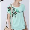 เสื้อยืดแฟชั่น ดึงยาง ลาย Romantic Style สีเขียวมินท์