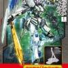 1/100 Full Mechanic Gundam Bael (ล้อตใหม่ ไม่มีฐานแถมแล้วนะครับ)