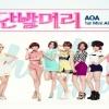 AOA - Mini Album Vol.1 [Short Hair] แบบไม่มีโปสเตอร์ พร้อมส่ง