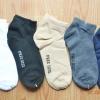 S396**พร้อมส่ง**(ปลีก+ส่ง) ถุงเท้าข้อสั้นหุ้มตาตุ่ม สีพื้น เนื้อดี งานนำเข้า(Made in China)