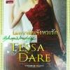 ไม่อาจฝืนจังหวะรัก (Twice Tempted by a Rogue) / เทสซา แดร์ (Tessa Dare) / กัญชลิกา