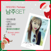 Apink Special Package CHRISTMAS ของ nam joo