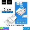 ที่ชาร์จ Hoco Charger Dual USB C12A (2.4A) ราคา 115 บาท ปกติ 280 บาท