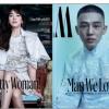 นิตยสารW KOREA 2017.03 หน้าปกสุ่ม
