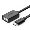สาย OTG Micro USB 2 คุณภาพสูง (สายกลม สีดำ ยาว 10cm)