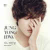 CNBLUE : Jung Yong Hwa Album Vol.1 A Ver. + Poster