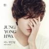 CNBLUE : Jung Yong Hwa Album Vol.1 A Ver. + Poster