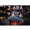 T-ara - Mini Album Vol.8 Repackage [AGAIN 1977] + Poster in Tube