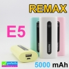 REMAX E5 Power bank 5000 mAh ลดเหลือ 220 บาท ปกติ 550 บาท
