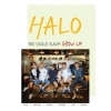 Halo - Single Album Vol. 3 [Grow Up] + poster