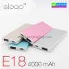 ELOOP E18 Power bank แบตสำรอง 4000 mAh ราคา 219 บาท ปกติ 575 บาท