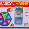 Magical Magnet 20 pcs