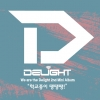 Delight - Mini Album Vol.2