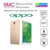 ฟิล์มกระจก Oppo 9MC ความแข็ง 9H