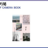Apink- ของสะสม [PINK UP] - Self Camera book