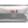 SK-II มาส์กบำรุงผิว Whitening Source Derm-Revival
