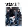 นิตยสาร AT STAR1 2016.12 หน้าปก SECHSKIES, SUNG SO