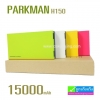 Parkman H150 Power bank แบตสำรอง พาร์คแมน 15000 mAh ลดเหลือ 395 บาท ปกติ 1290 บาท