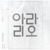 TOPPDOGG - Special Album [Arario] (Handwritten Signed Edition)