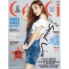 นิตยสาร CECI 2015.05 หน้าปก Kara - KooHara ด้านในมี Red Velvet, BTS, Apink, f(x) Krystal)