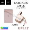 สายชาร์จ iPhone Hoco UPL17 Charge & Data 80CM ราคา 140 บาท ปกติ 350 บาท