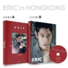 ERIC(MOON JUNG HYUK) The 1st PHOTOBOOK + DVD [ERIC in HONGKONG] แบบ a