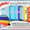 เคสพิมพ์ภาพ Samsung Galaxy S3 silicone ภาพให้สีคอนแทรส สดใส มันวาว