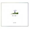 SG Wannabe : Kim Jin Ho - Mini Album