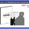 2016 LIKE SEVENTEEN ENCORE CONCERT - PHOTO SET (HIPHOP VER)