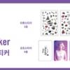 ของหน้าคอน TAEYEON 'Butterfly Kiss' OFFICIAL GOODS Tatoo & Photo sticker