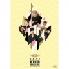 [DVD] BTOB - Debut & History DVD [Born To Beat] (2DVD) (+8p Postcard)