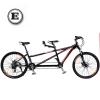 รถจักรยาน แบบสองตอน ( จักรยานครอบครัว )