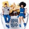 AKDONG MUSICIAN ALBUM - 콩떡빙수 (KONGDDUCK BINGSU) CD