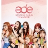 A.DE - Mini Album Vol.1 [STRAWBERRY]