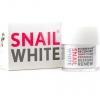 Snail White 50 ml.. ครีมหอยทาก สเนล ไวท์
