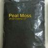 พีทมอส (Peat Moss) ขนาด 3ลิตร