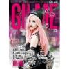 สินค้านักร้องเกาหลี GILME - Vol.2 [2 FACE]