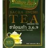 ใบชาอบ Sacha Inchi Tea