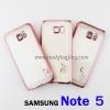 เคส ซิลิโคนใส Samsung Note 5 CADENZ ลดเหลือ 120 บาท ปกติ 300 บาท