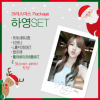 Apink Special Package CHRISTMAS ของha young