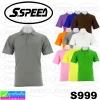 เสื้อโปโลชาย S SPEED S999 ราคา 139-159 บาท ปกติ 470 บาท