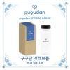 Gugudan Official MD - Eco Bottle
