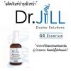 Dr.jill G5 Essence ดร.จิล จี5 เอ้สเซ้นส์ เซรั่มหน้าเด็ก 30 ml