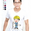 เสื้อยืด 3T - วิศวกร (คอลเลกชั่นเสื้อยืดอาชีพ)
